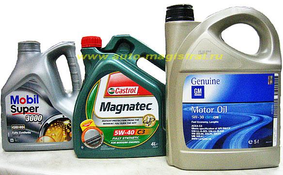 какое масло лить в опель вектра с 2.2 дизель