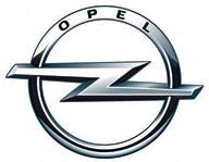 Логотип Опель